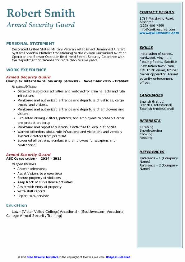 example of resume for security guard job
